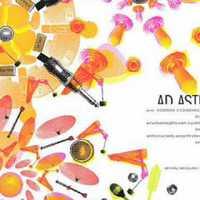 Göröngyös úton a csillagokig és az Astra kártérítéséig