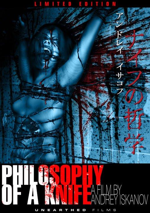 http://m.blog.hu/ho/horrormirror/image/PhilosophyofaKnife.jpg