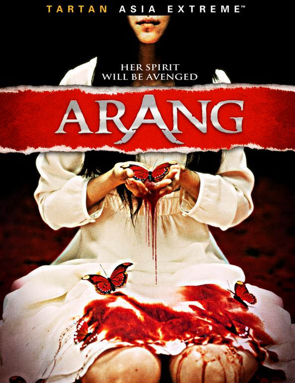 Arang horror movie