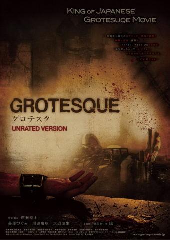 grotesque_flyer.jpg