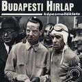 Az első Magyar Nagydíj
