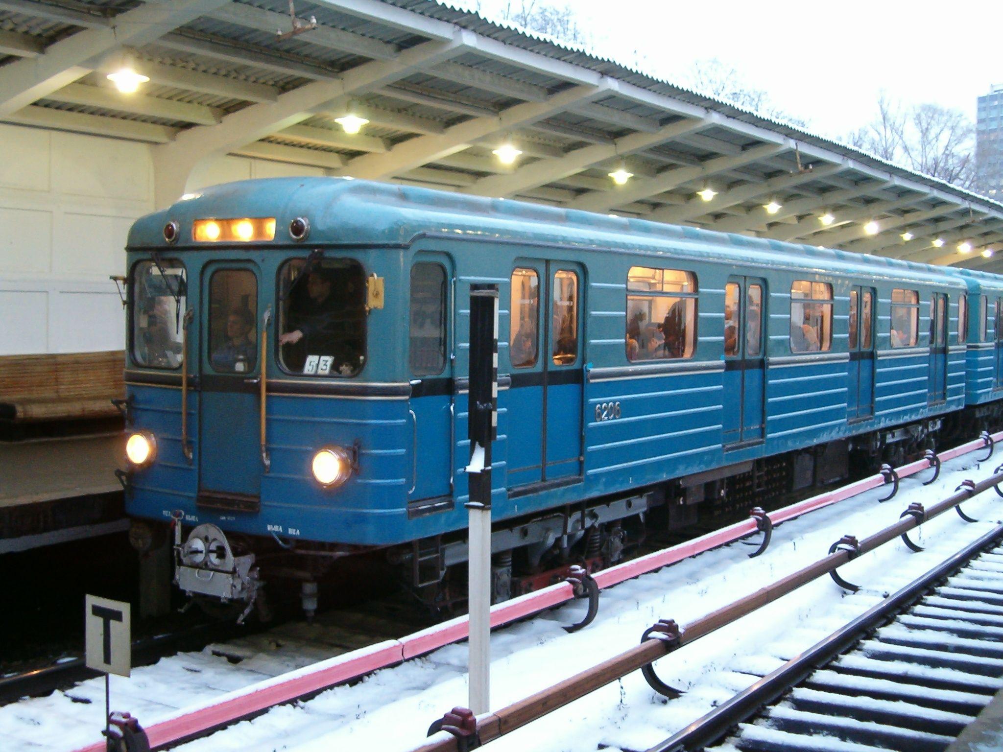e_metro.jpg