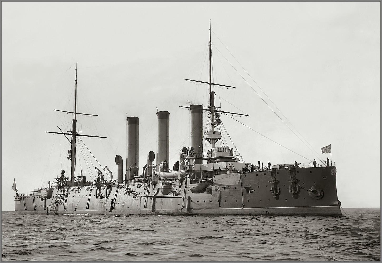 A Pallada cirkáló, az Auróra egyik testvérhajója.