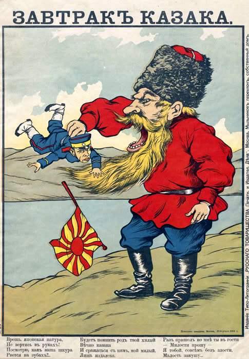 Ahogy az oroszok a háborút elképzelték. Korabeli karikatúra.