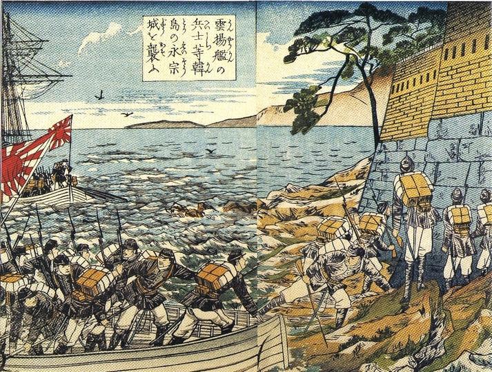 Japán katonák szállnak partra Koreában, 1875-ben.