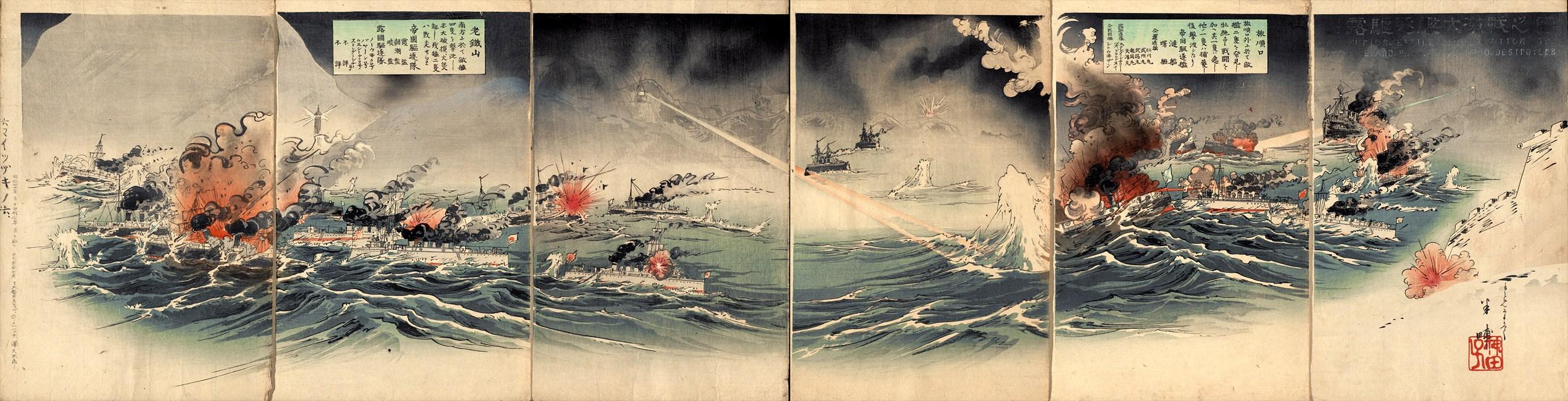 A Port Arthur elleni támadás egy korabeli japán metszeten.