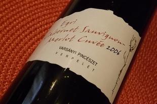 Varsányi Pincészet - Egri Cabernet Sauvignon - Merlot Cuvée