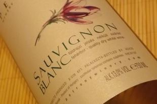 Petrény Winery - Sauvignon Blanc
