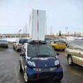 Hűtős autó