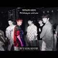 Infinite - Between Me and You (Lyric video)