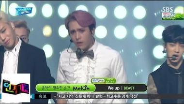 Beast - We Up (Inkigayo)
