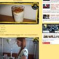 Gasztro videók