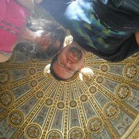 Lana del Rey Tour Fontainebleau-ben