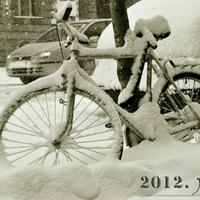 Indafotó háttérképek: 2012 január