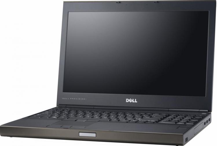 Multimédiás tartalom előállítására szánt laptop