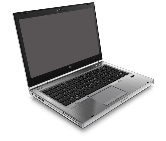HP üzleti laptop: jó választás lehet!