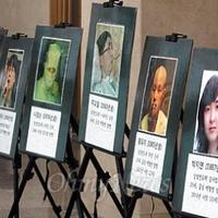 10 éve ipari titok, hogy mivel öli a dolgozókat a Samsung