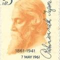 A leghíresebb indiai költő, Tagore kézjegye