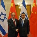 Élénkülő izraeli-kínai gazdasági kapcsolatok
