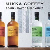 Gin és vodka a whiskyfőzőből