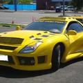 Egy újabb sárga bohóc