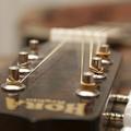 Fotó: a gitár