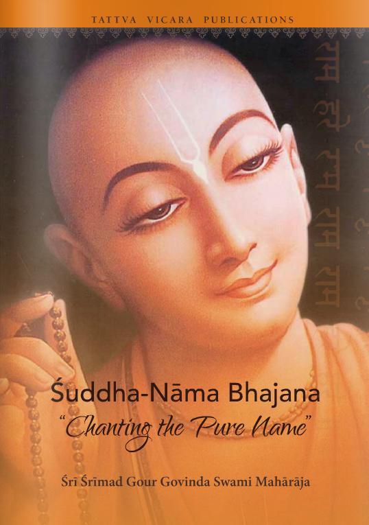 Suddha-Nama Bhajana