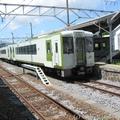 Társkereső vonat szingli vasútbarátoknak