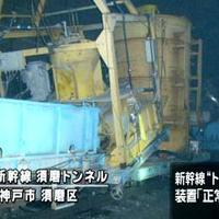 Sanyo Shinkansen: Kellemetlen üzemi baleset