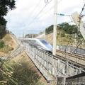 Egér miatt késett a shinkansen