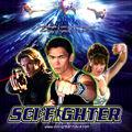 Trash Film: Sci-Fighter-Szellemharcosok
