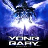 Trash film:  Yonggary-Az űrbéli szörny