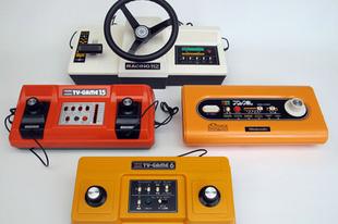 TV játékok fejlődése 1970-1985