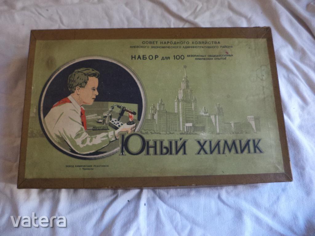abc-retro-szovjet-kemiai-kiserletezo-jatek-13fa_1_big.jpg