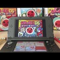 játéknapló extra: Taiko no Tatsujin Nintendo DS sorozat