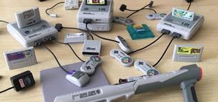 Friss loot és Super Famicom történelem egy videóban