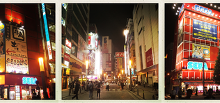 Tokió, a gamerek mennyországa