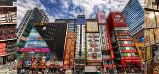 Tokyo Retro Videogame Hunting