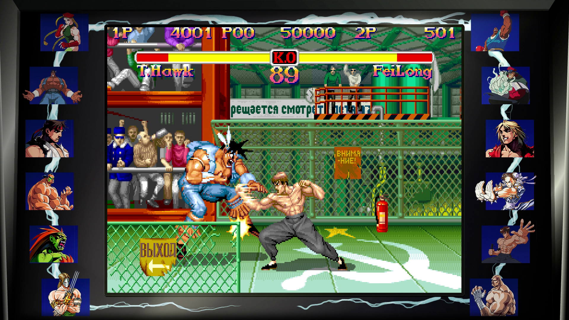 street_fighter_30th_anniversary_collection_2.png