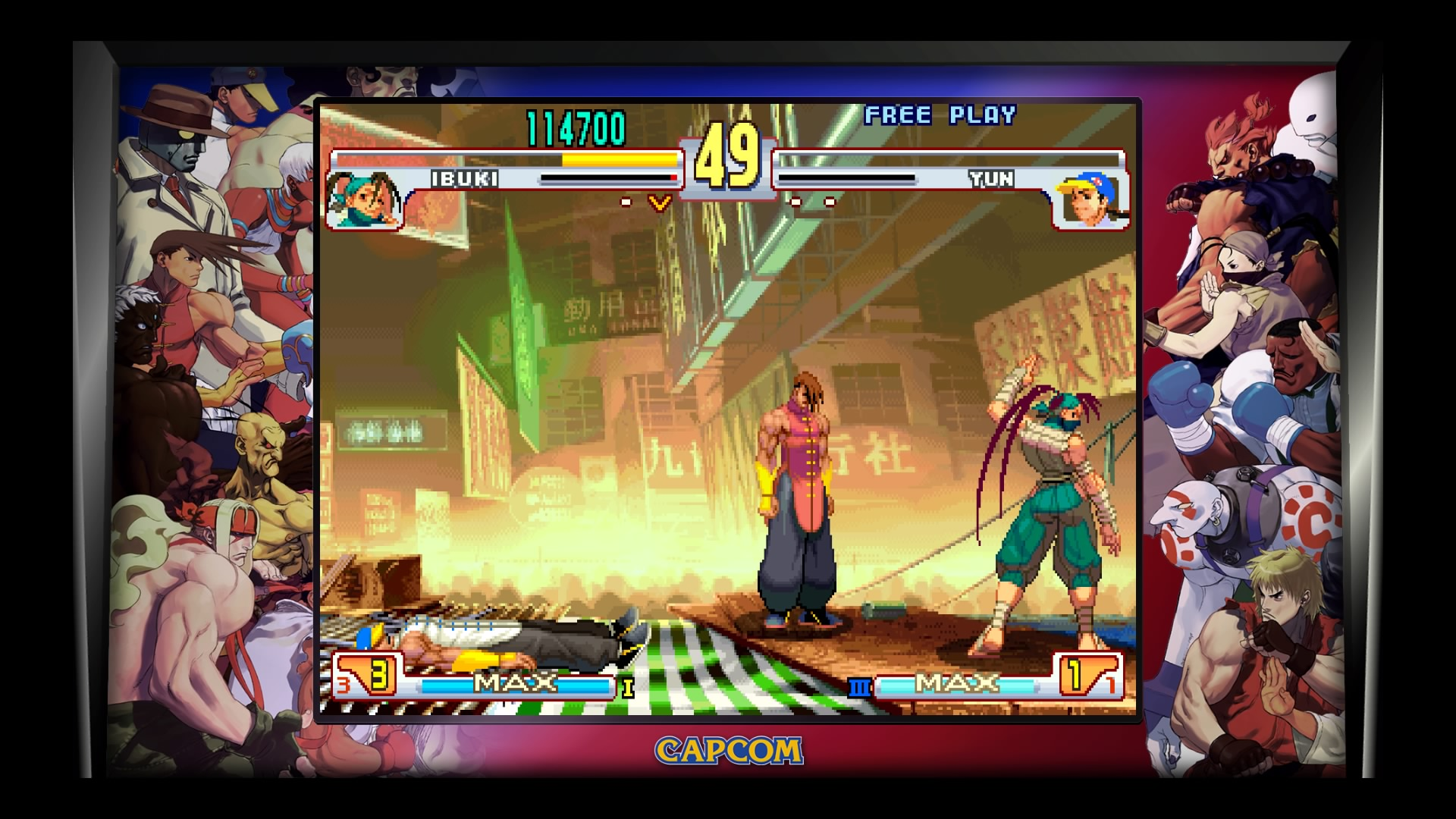 street_fighter_30th_anniversary_collection_4.jpg
