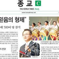 Dél-Korea mesterséges intelligenciával mentené meg az újságírást