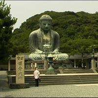Amida Buddha! Irgalmazz nekünk, tudatlanoknak!