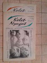 134609926_1_261x203_kelet-nyugat-folyirat-1992-oradea.jpg