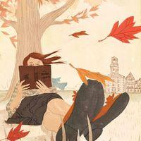 Nyári zárás, őszi tervek