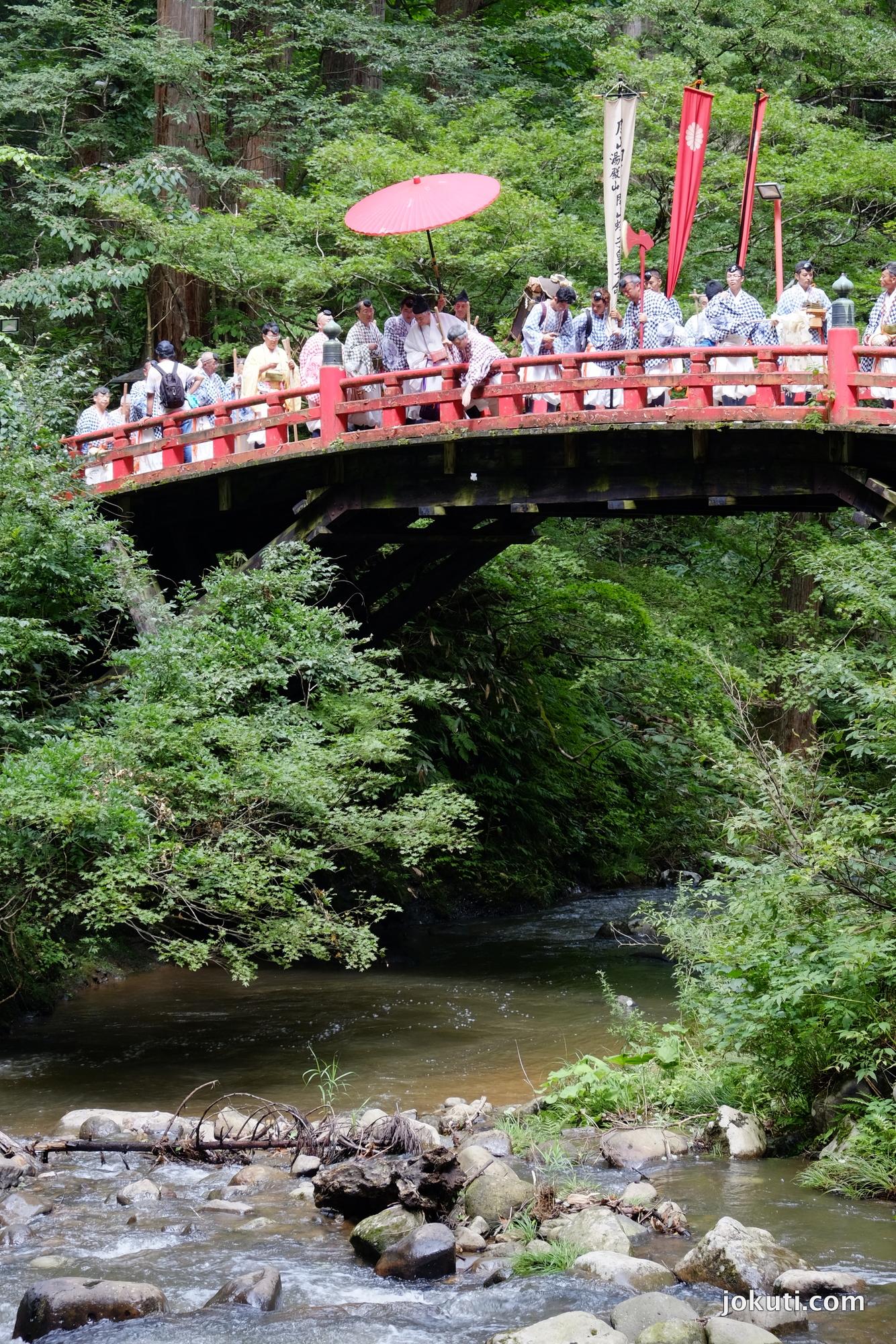 yamabushi_japan_shinto_pilgrimage_tsuruoka_yamagata_haguro_priests_jokuti_1656.JPG