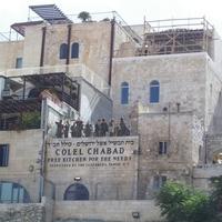 Jeruzsalem 1.5-dik nap