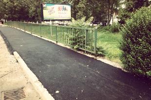 Felújítás alatt a Hunyadi utcai híd járdája
