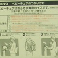 Japán rejtvény (megfejtve!)