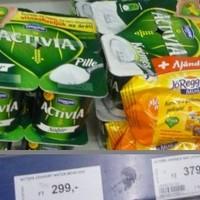 Kis Magyar Kereskedelmi Praktikák
