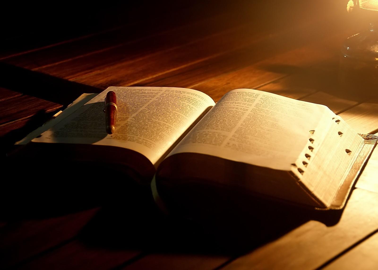 tecnofator-biblia.jpg
